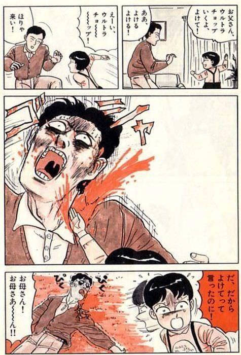 面白画像・笑ったら寝ろ 831
