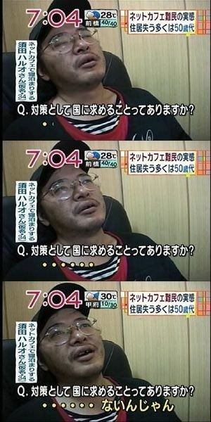 面白画像・笑ったら寝ろ 1282